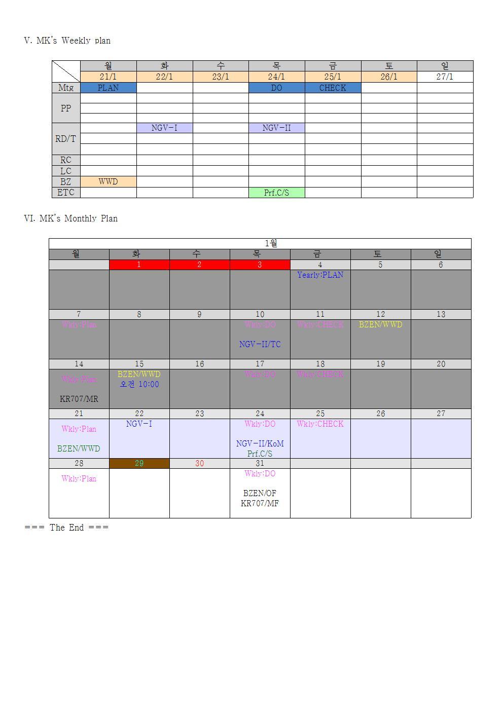 1-Mon-2019-01-21-PLAN-MK-Agenda004.jpg