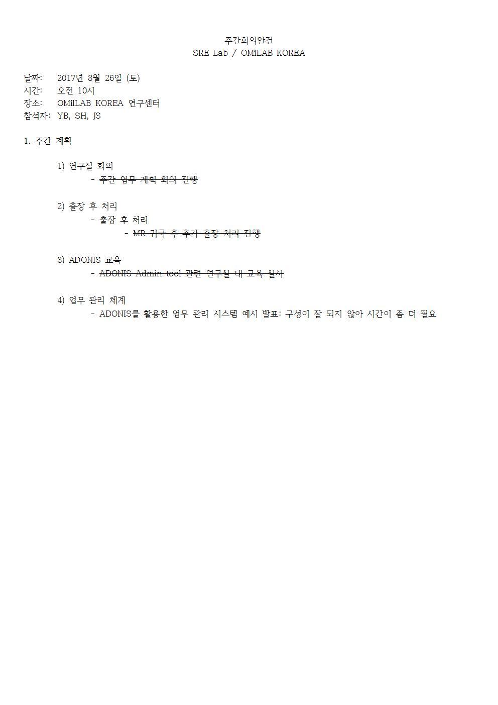 6-토-2017-08-26-PLAN(YB)001.jpg