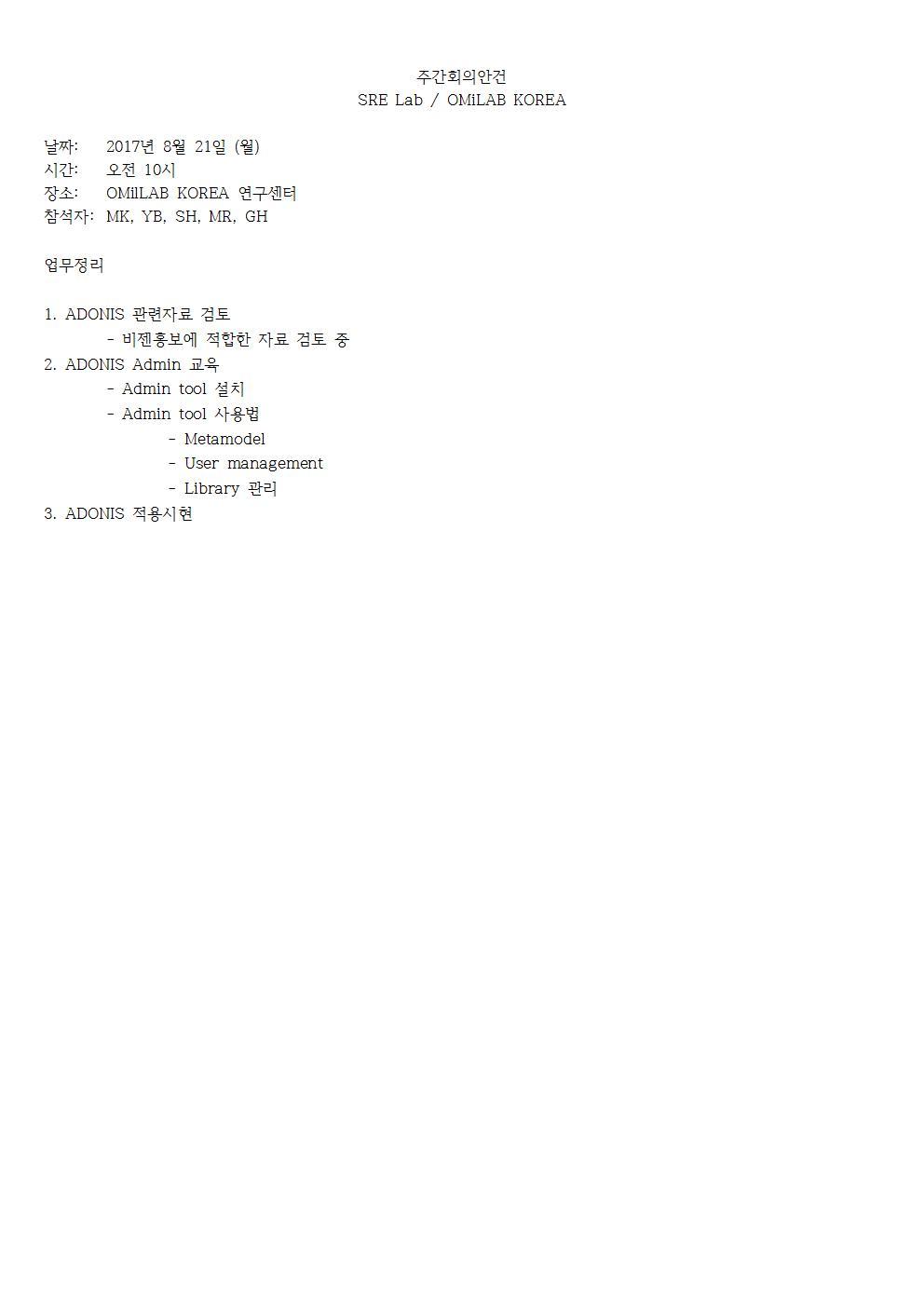 6-토-2017-08-26-PLAN(SH)001.jpg