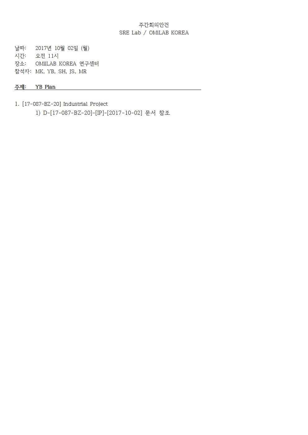1-월-2017-10-02-PLAN(YB)001.jpg