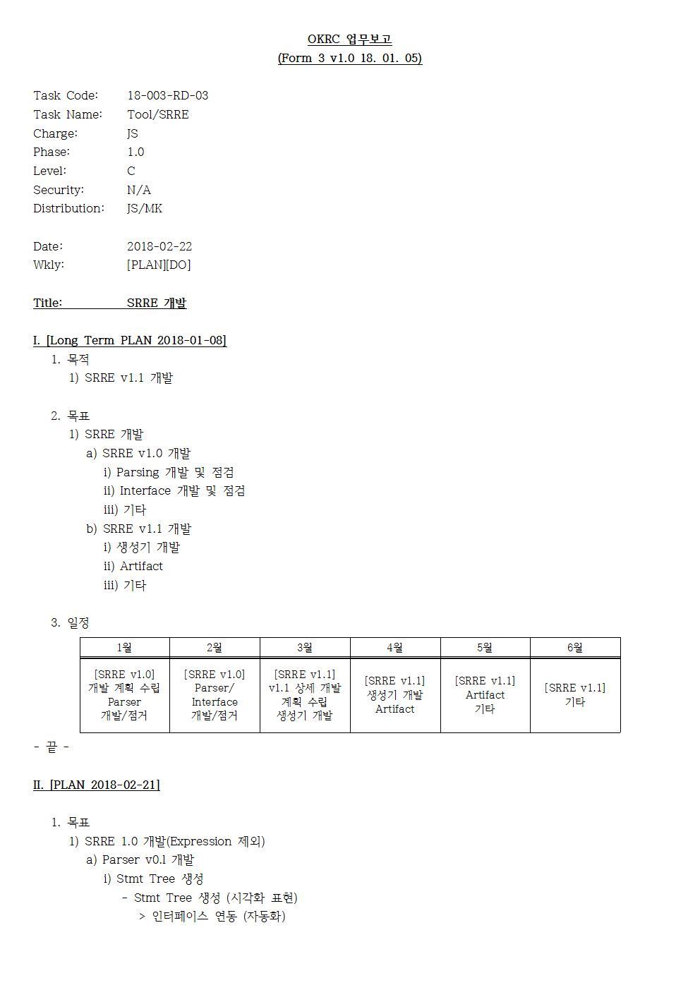 D-[18-003-RD-03]-[SRRE]-[2018-02-22][JS]001.jpg