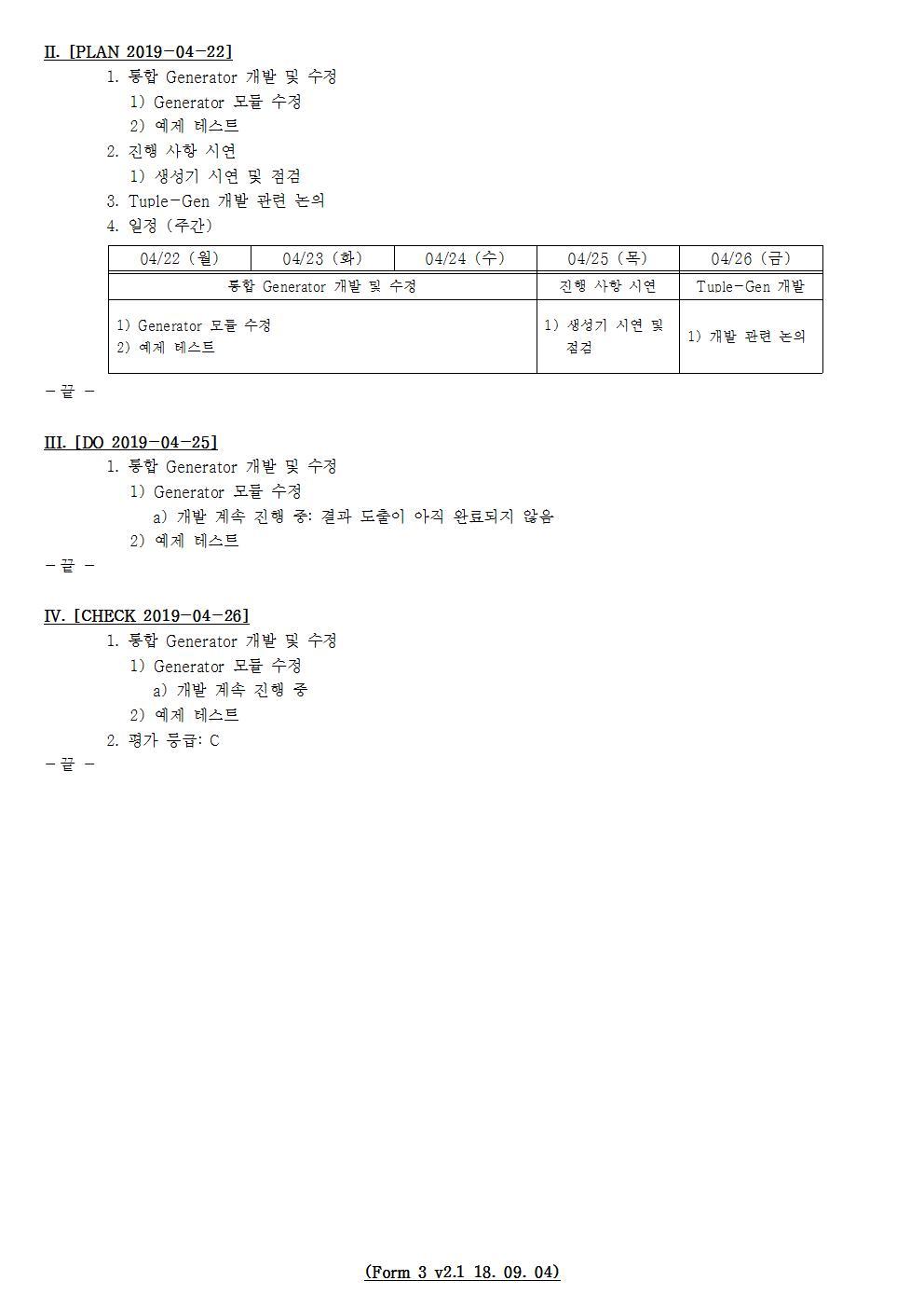 D-[19-003-RD-03]-[Tool-SRRE-1.X]-[2019-04-26][JS]002.jpg