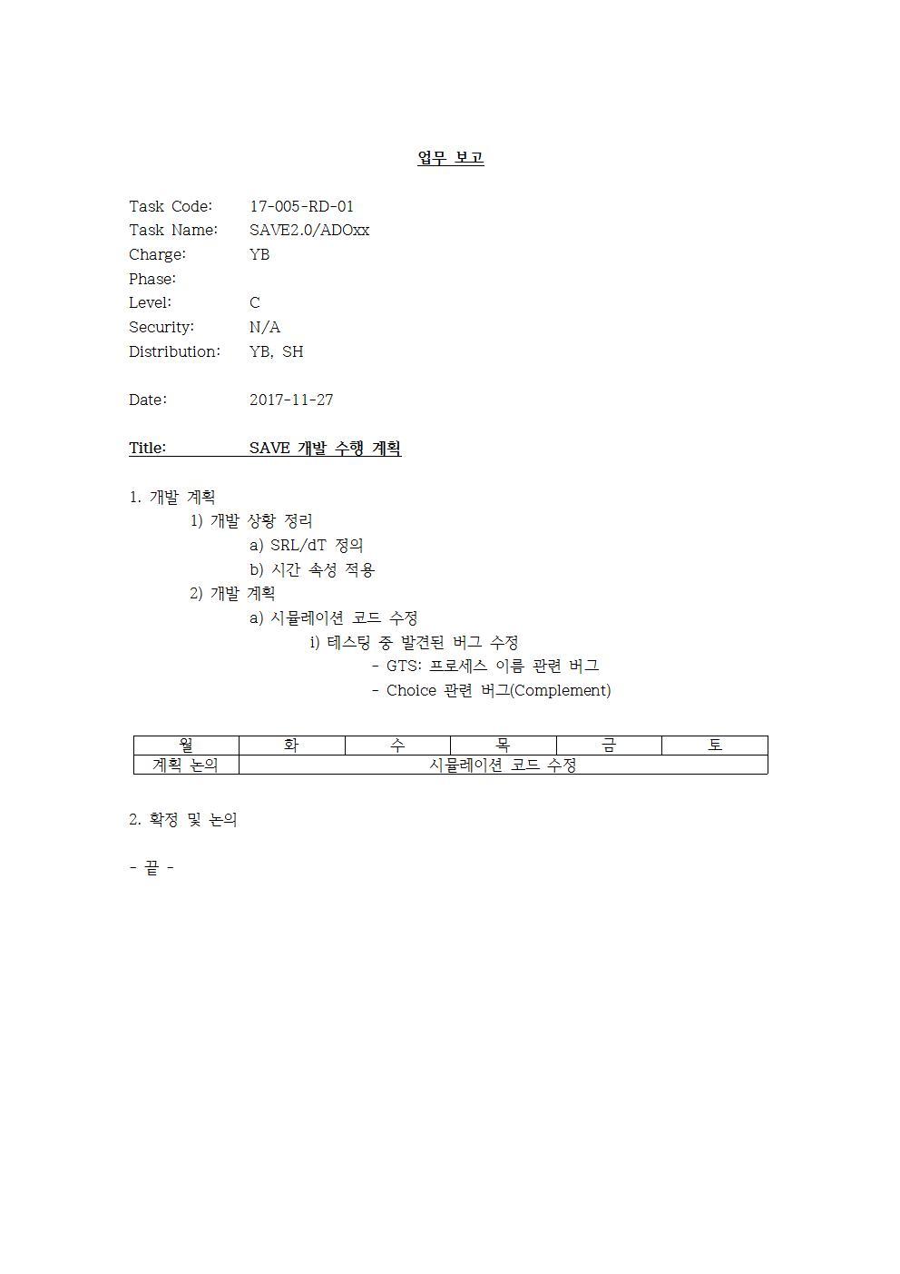 D-[17-005-RD-01]-[SAVE 2.0 ADOxx]-[YB]-[2017-11-27]001.jpg