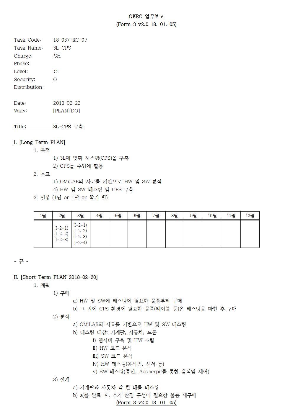 D-[18-037-RC-07]-[3L-CPS]-[2018-02-22][SH]001.jpg
