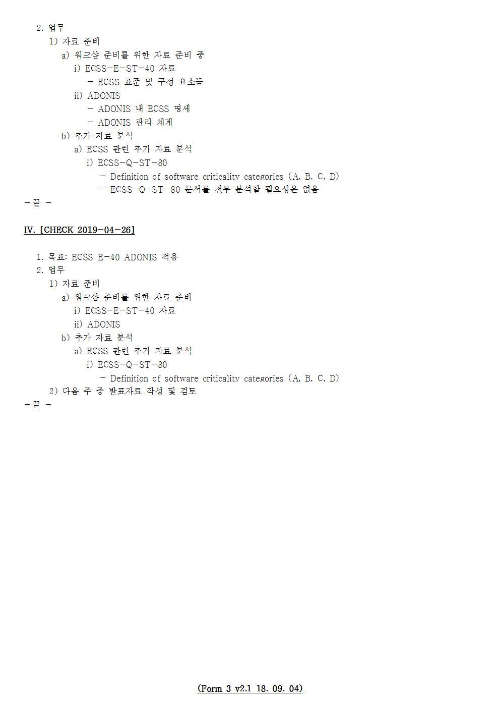 D-[19-004-RD-04]-[CMS]-[2019-04-26][YB]002.jpg