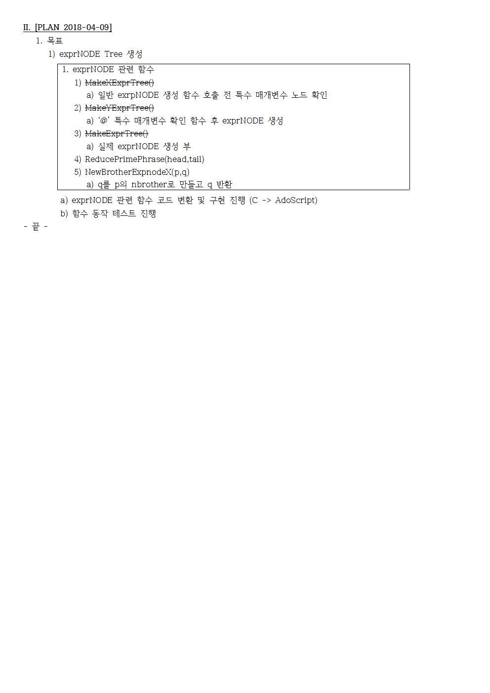 D-[18-003-RD-03]-[SRRE]-[2018-04-09][JS]002.jpg