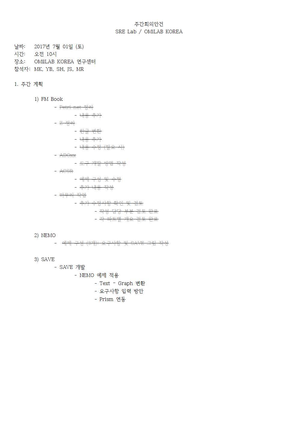 6-토-2017-07-00-PLAN(YB)001.jpg