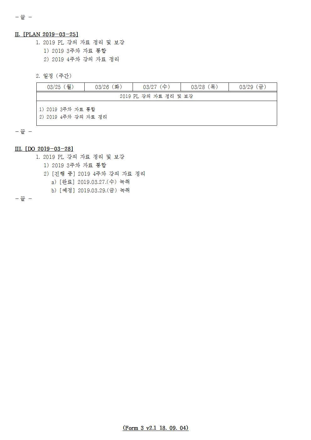 D-[19-014-PP-06]-[Book-PL]-[2019-03-29][JS]002.jpg