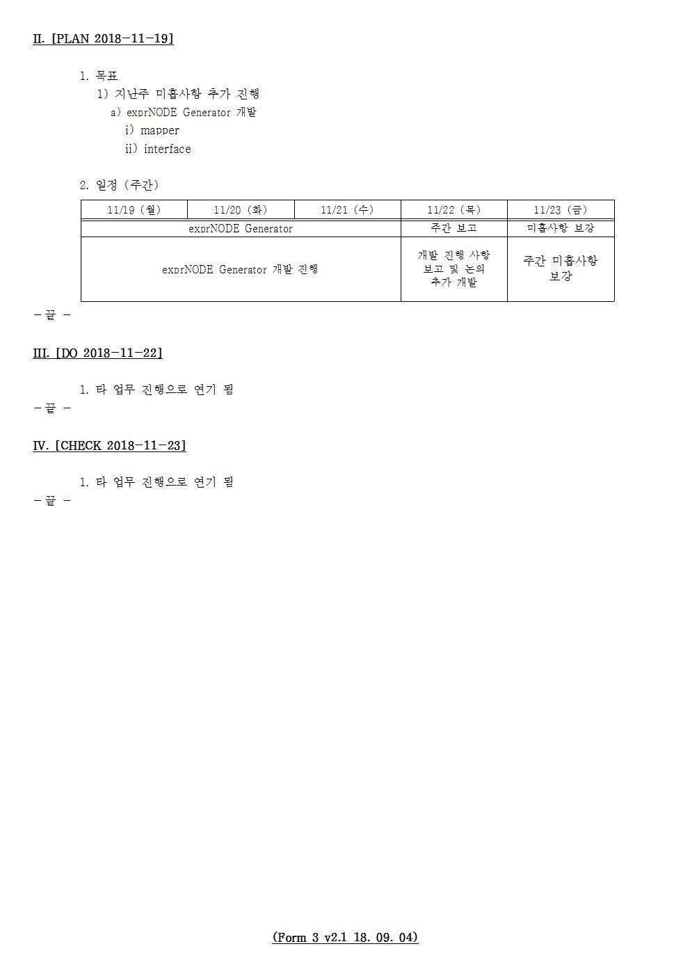 D-[18-003-RD-03]-[SRRE]-[2018-11-23][JS]002.jpg