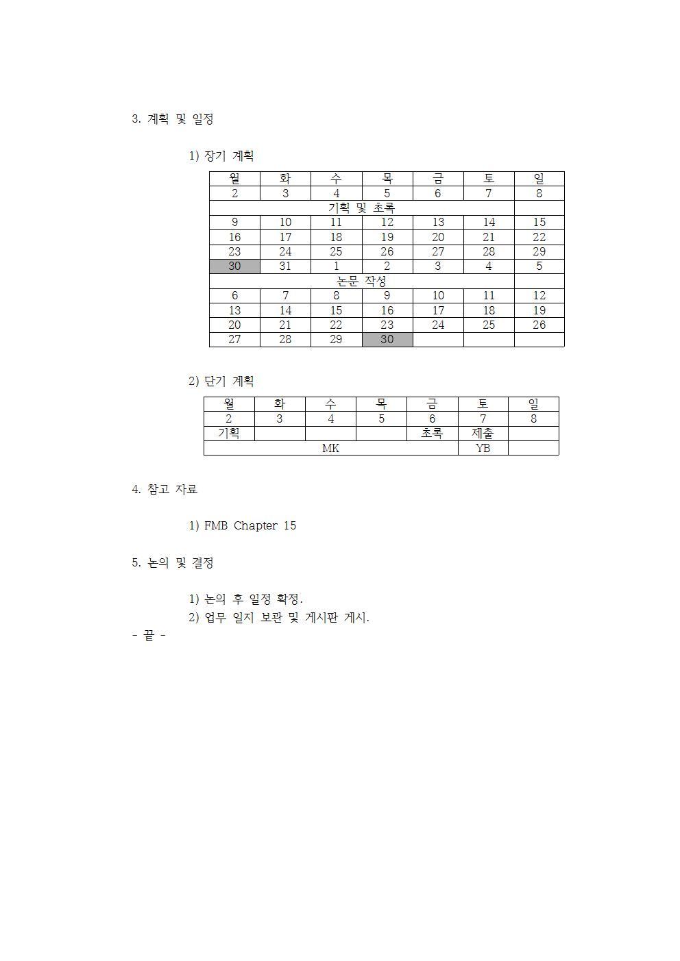 D-[17-092-PP-16]-[OKRC-PP-DC]-[MK]-[2017-10-02]-[DO]002.jpg