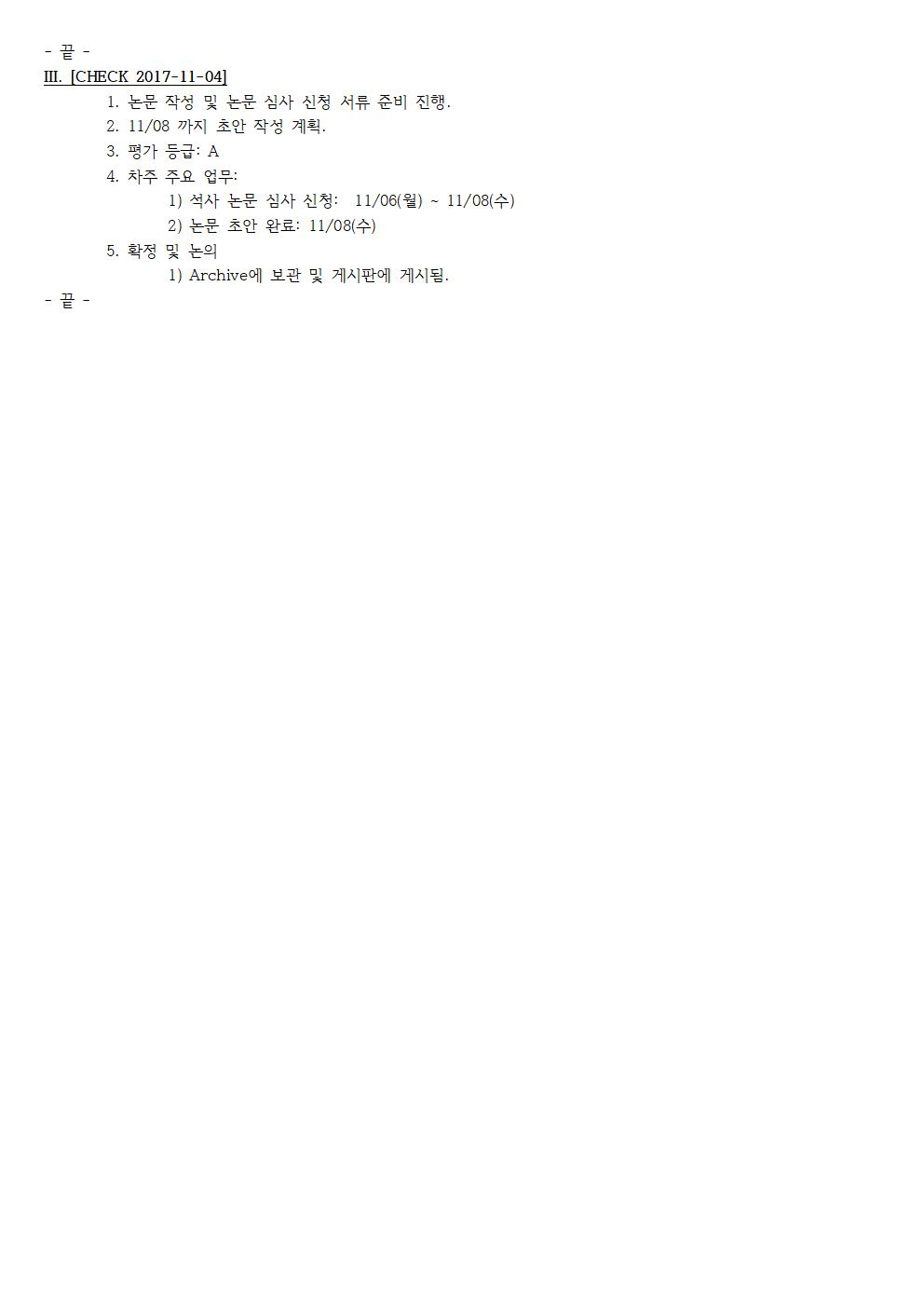 D-[17-100-PP-19]-[MS-G-Paper-JS]-[JS]-[2017-11-04]-[PLAN][DO][CHECK]002.jpg