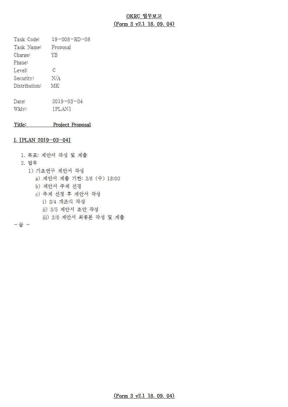 D-[19-008-RD-08]-[Proposal]-[2019-03-04][YB]001.jpg