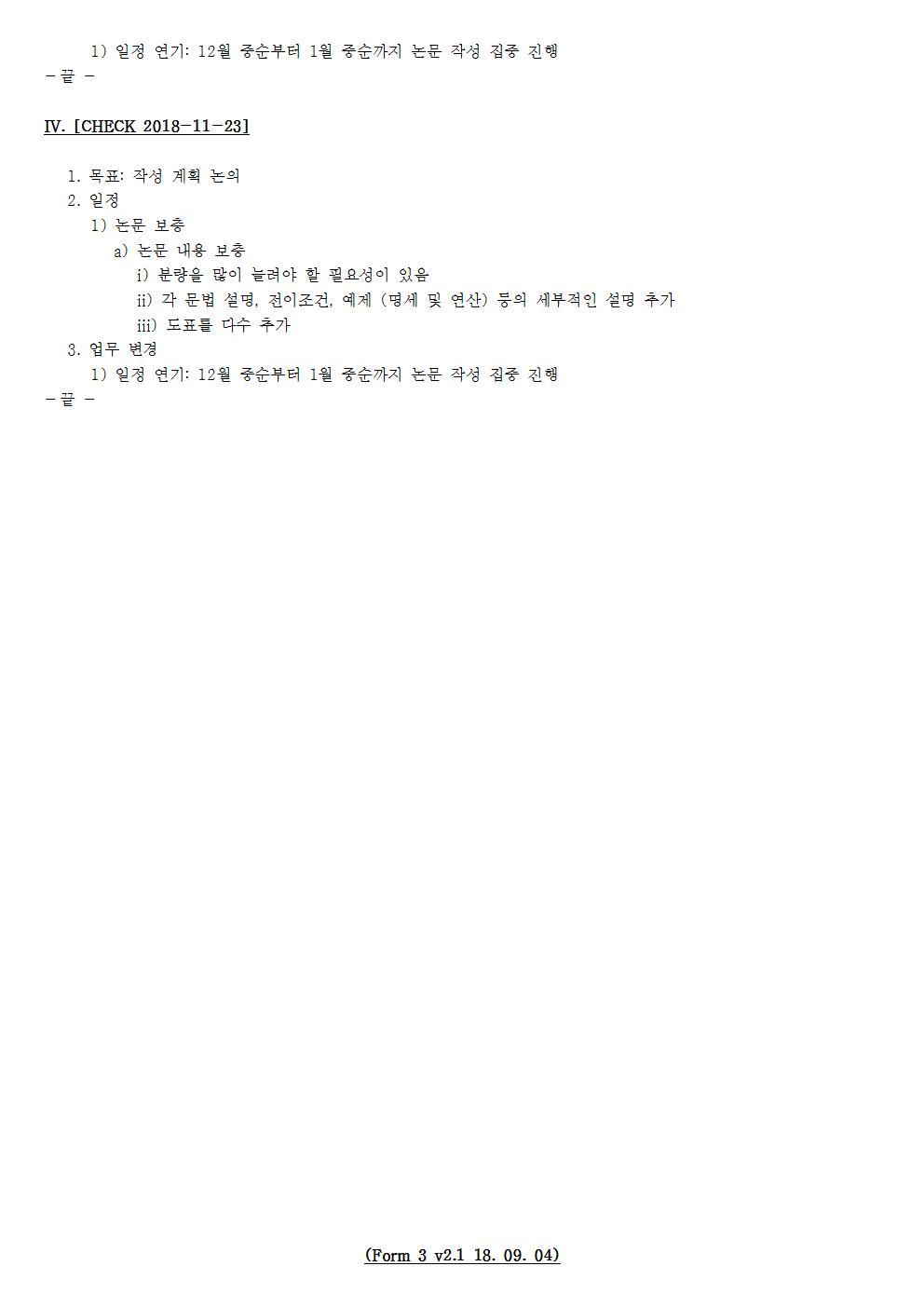 D-[18-009-PP-03]-[Choice]-[2018-11-23][YB]002.jpg