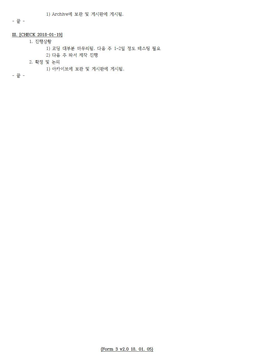 D-[18-001-RD-01]-[SAVE 3.0]-[2018-01-19][SH]002.jpg