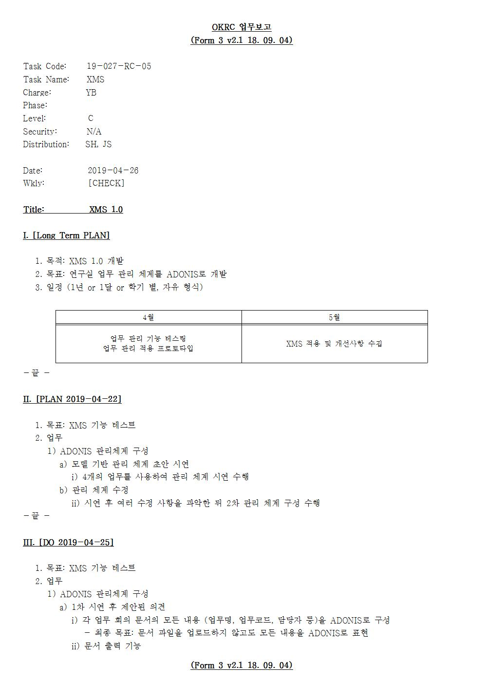 D-[19-027-RC-05]-[XMS]-[2019-04-26][YB]001.jpg