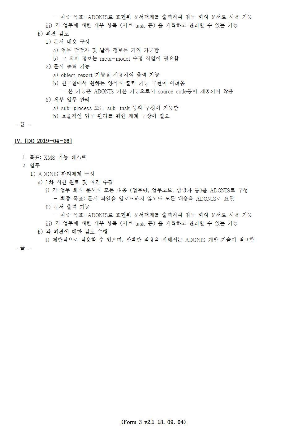 D-[19-027-RC-05]-[XMS]-[2019-04-26][YB]002.jpg