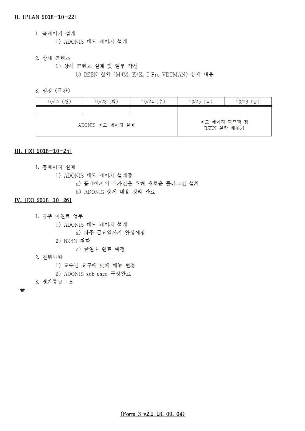 D-[18-047-BZ-07]-[BZEN HP v3.0]-[2018-10-26][HH]002.jpg