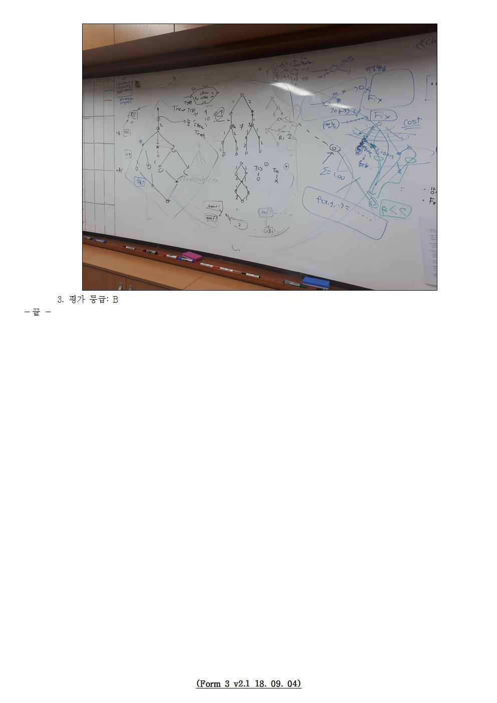 D-[19-028-PP-10]-[KSEM 2019]-[2019-04-26][JS]003.jpg