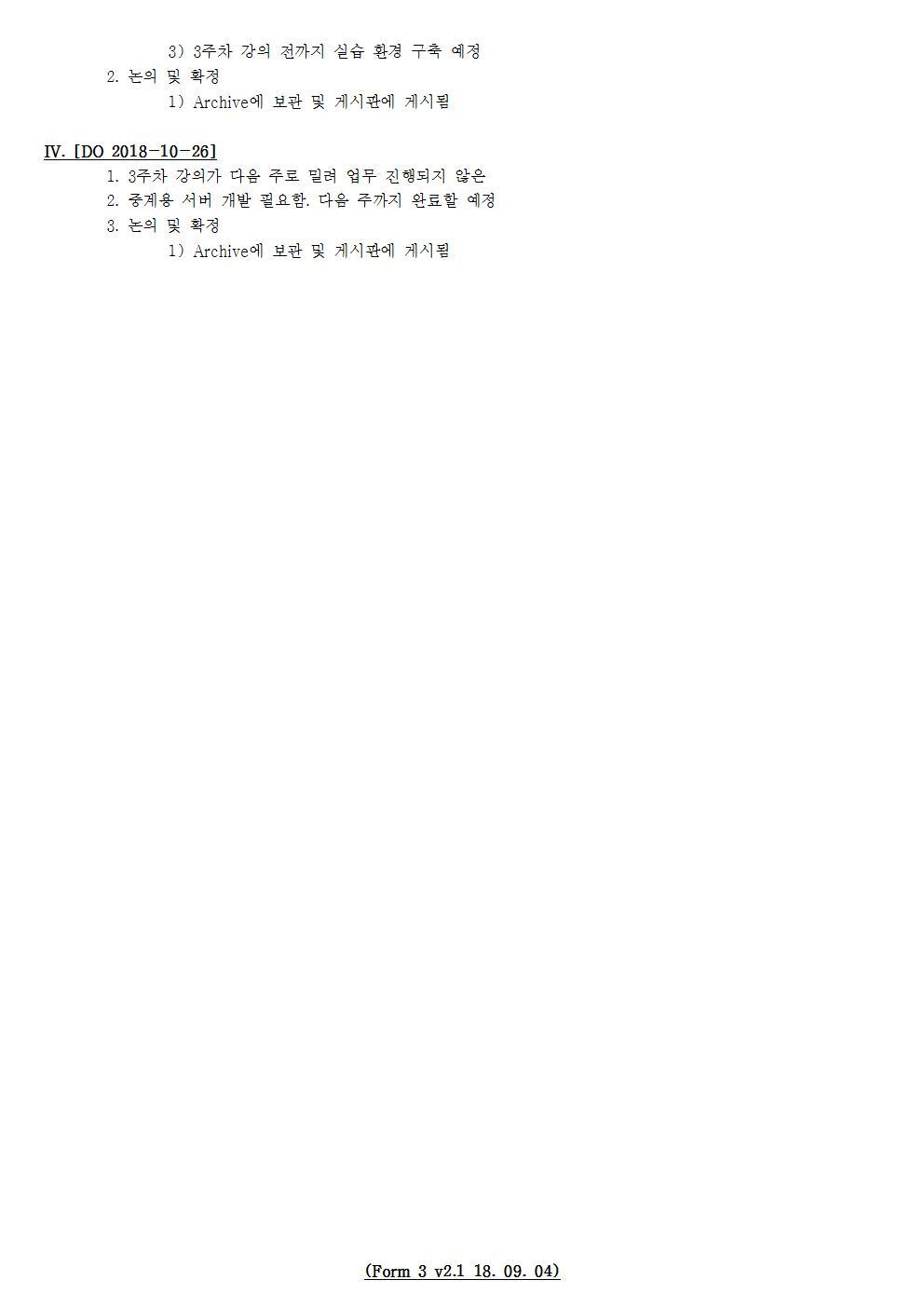 D-[18-048-LC-01]-[SE]-[2018-10-26][SH]002.jpg