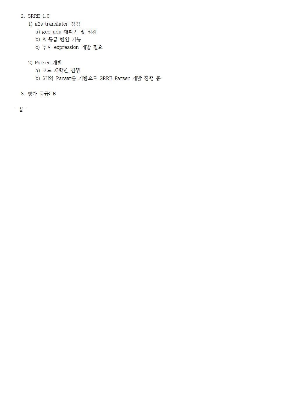 D-[18-003-RD-03]-[SRRE]-[2018-01-19][JS]003.jpg