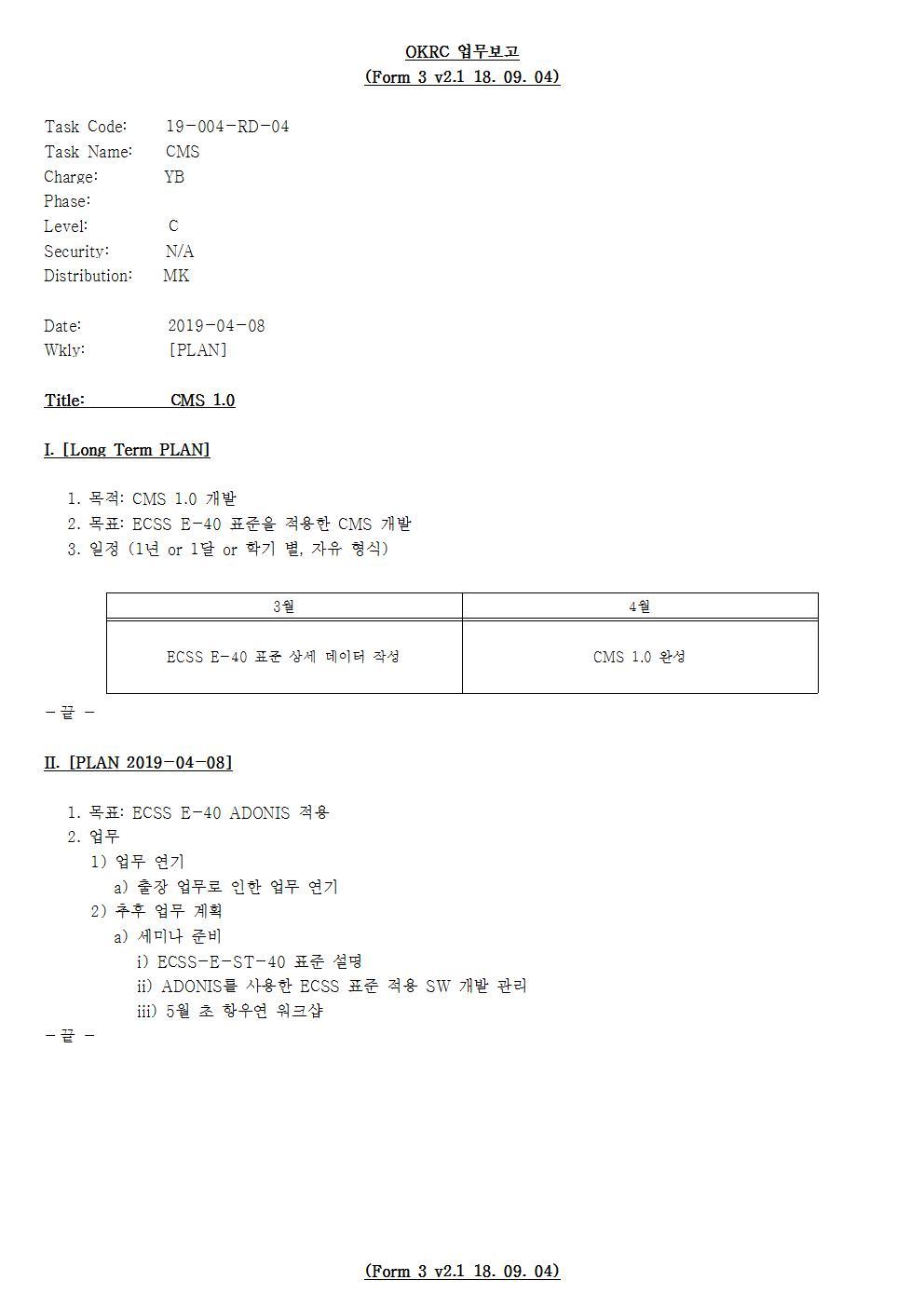 D-[19-004-RD-04]-[CMS]-[2019-04-08][YB]001.jpg