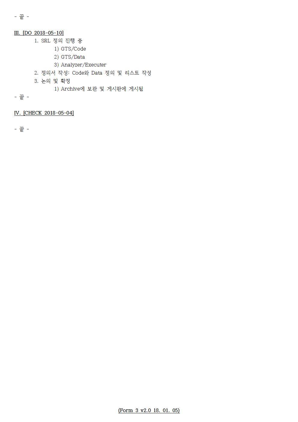 D-[18-001-RD-01]-[SAVE 3.0]-[2018-05-10][SH]002.jpg