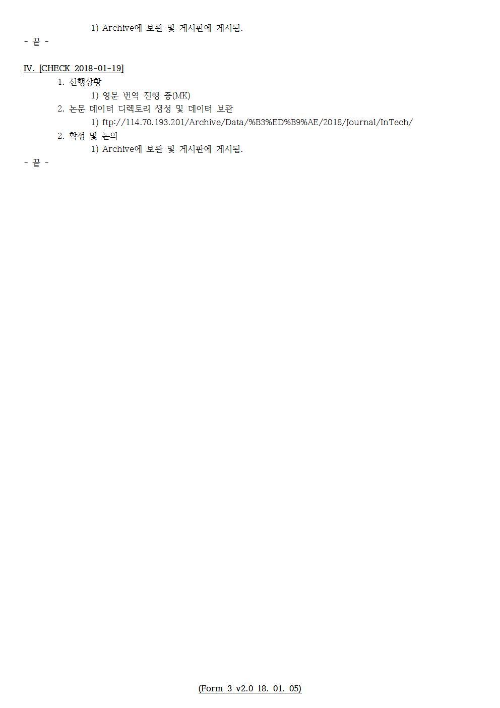 D-[18-007-PP-01]-[InTechdT-Calculus]-[2018-01-19][SH]002.jpg