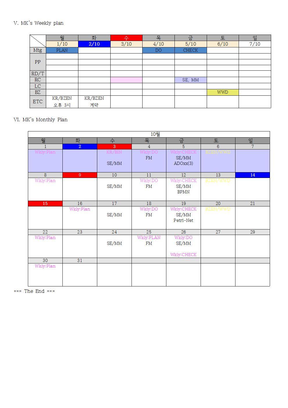 1-Mon-2018-10-01-PLAN-MK-Agenda004.jpg