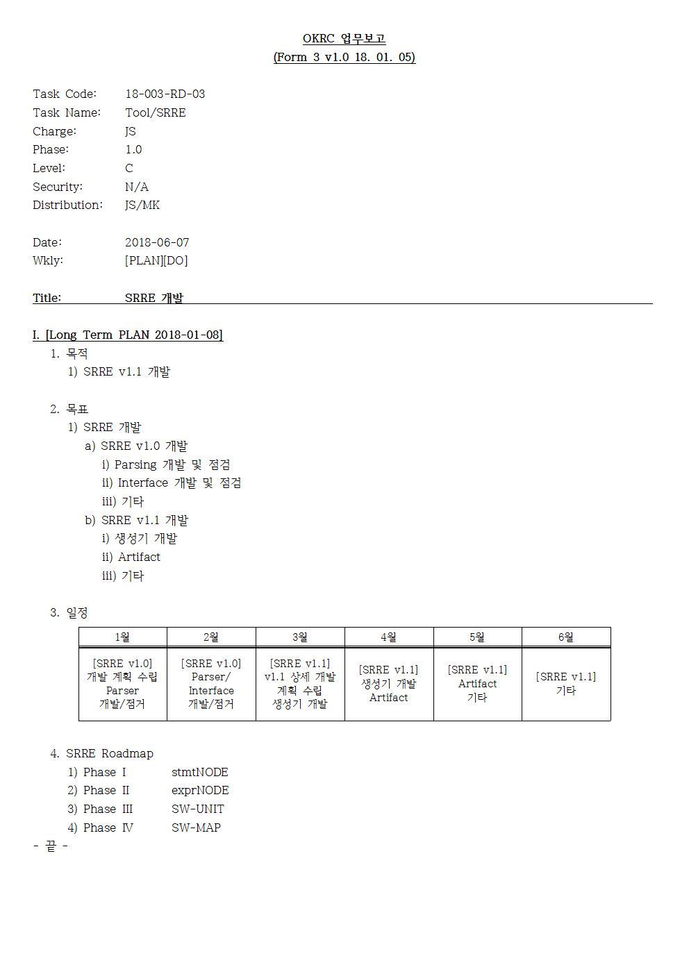 D-[18-003-RD-03]-[SRRE]-[2018-06-07][JS]001.jpg