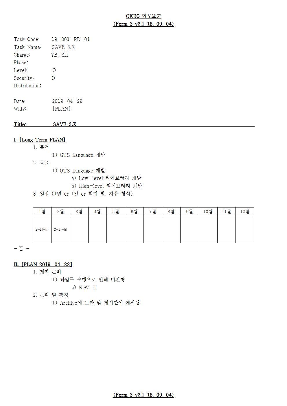 D-[19-001-RD-01]-[SAVE 3.X]-[2019-04-29][SH]001.jpg