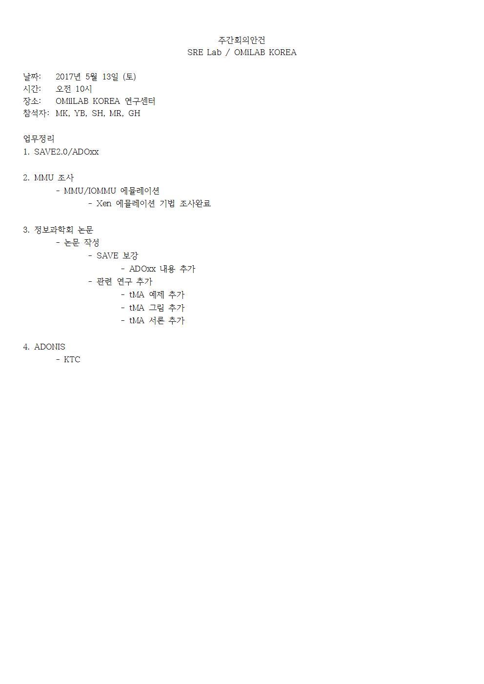 6-토-2017-05-13-PLAN(SH)001.jpg