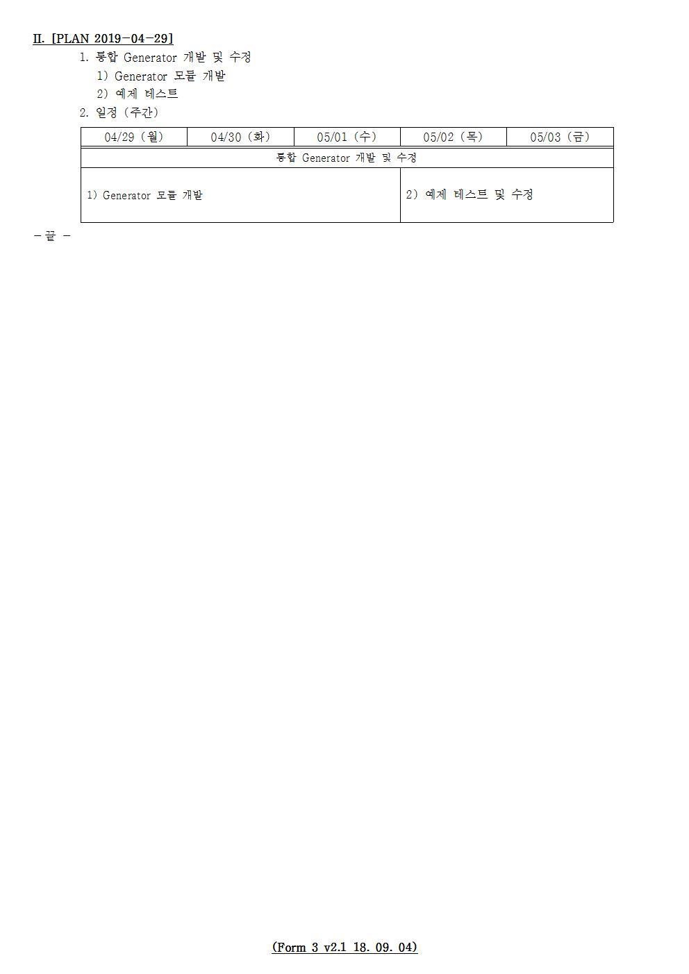 D-[19-003-RD-03]-[Tool-SRRE-1.X]-[2019-04-29][JS]002.jpg