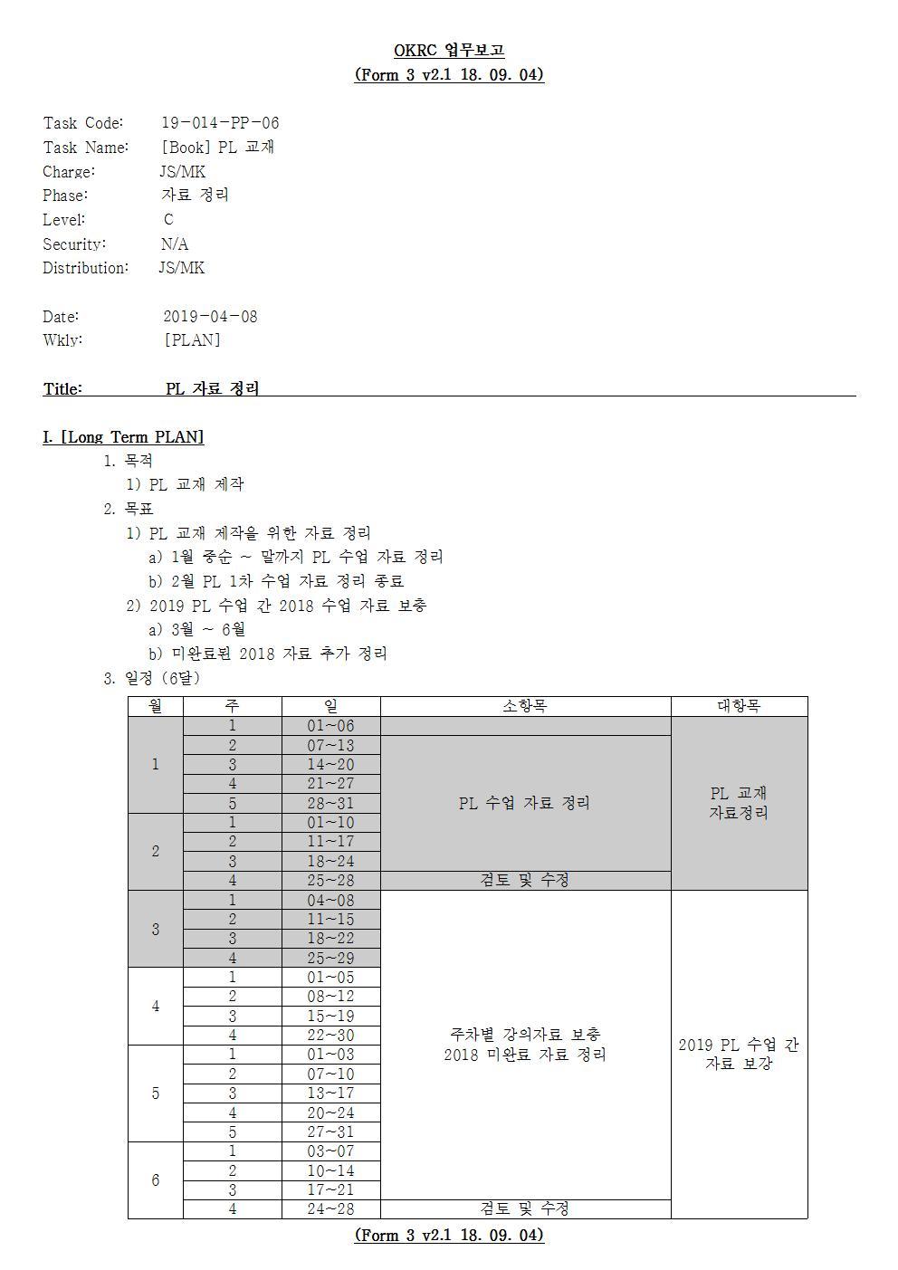 D-[19-014-PP-06]-[Book-PL]-[2019-04-08][JS]001.jpg