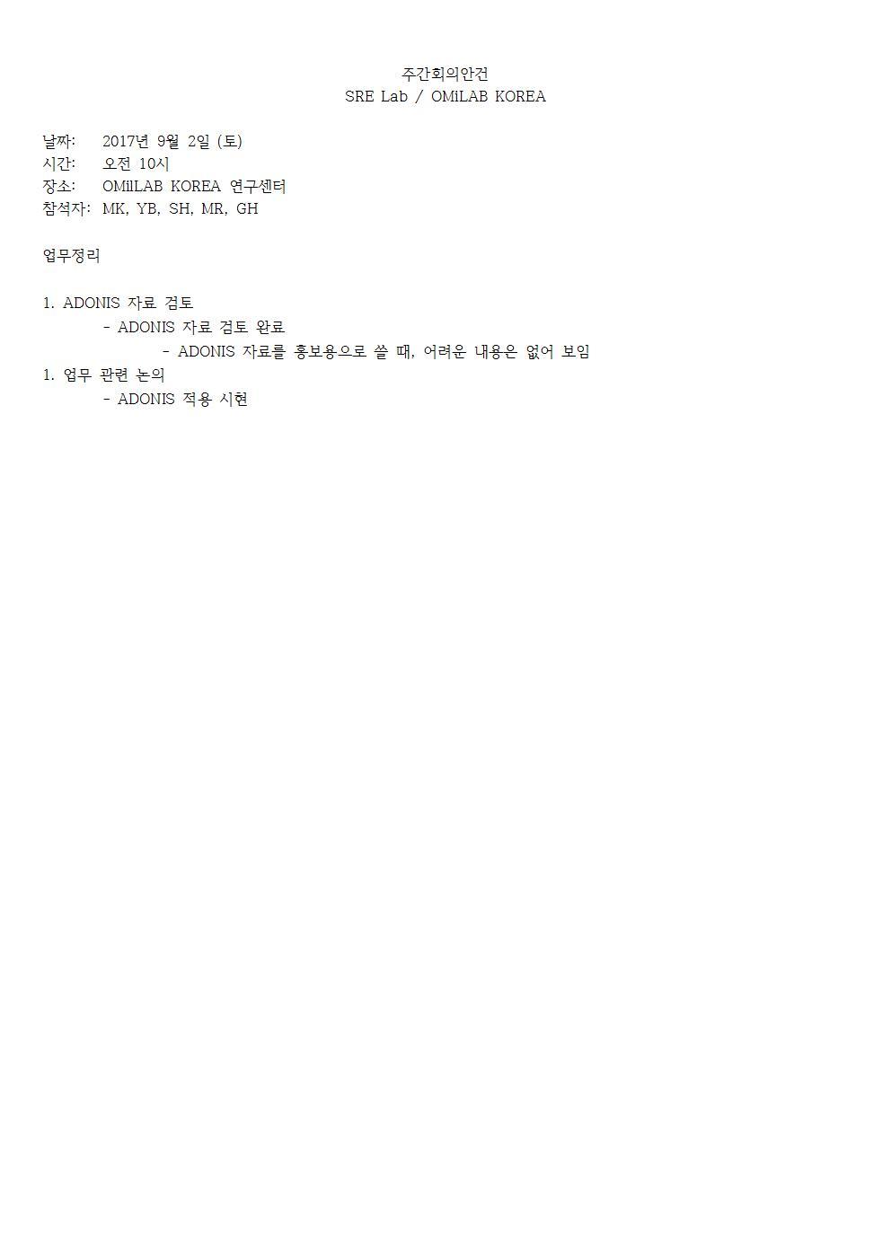 6-토-2017-09-02-PLAN(SH)001.jpg
