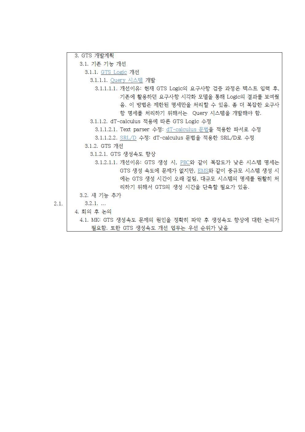 D-[17-005-PP-01]-[SAVE2.0-ADOxx]-[SH]-[2017-12-26]002.jpg