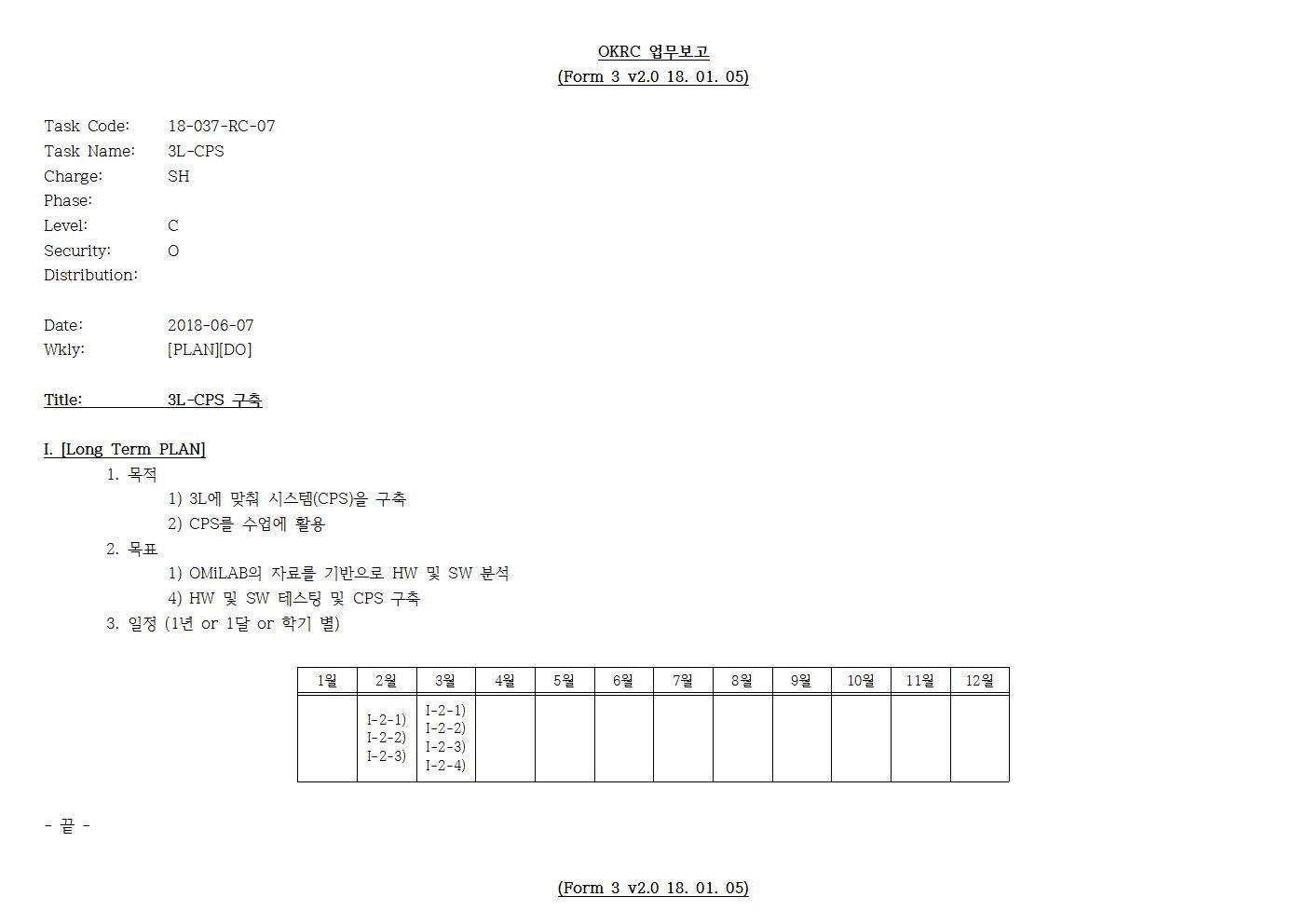 D-[18-037-RC-07]-[3L-CPS]-[2018-06-07][SH]001.jpg