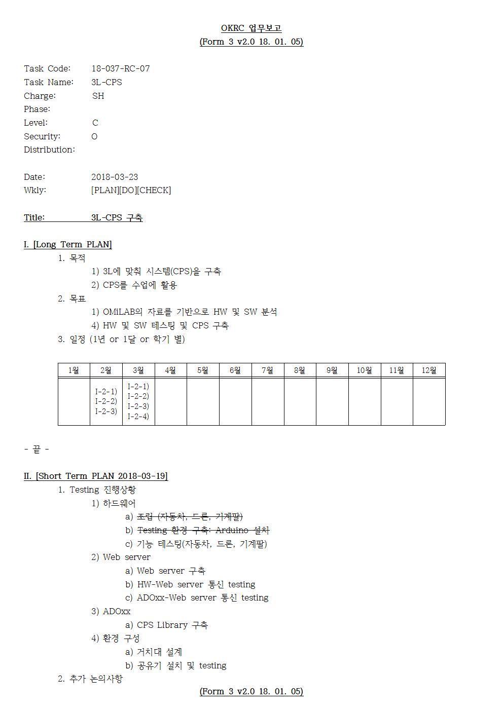 D-[18-037-RC-07]-[3L-CPS]-[2018-03-23][SH]001.jpg