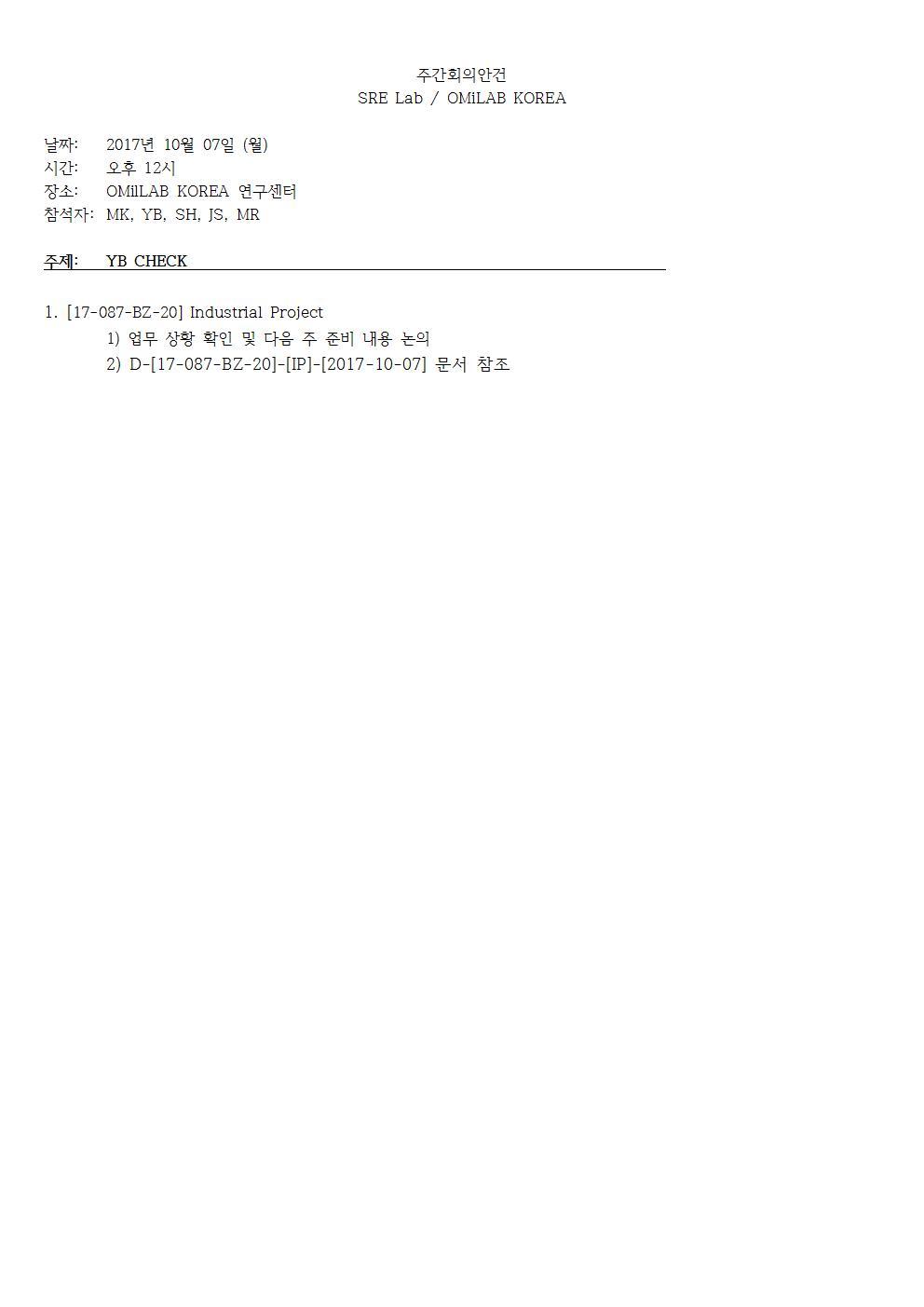 6-토-2017-10-07-CHEKC(YB)001.jpg