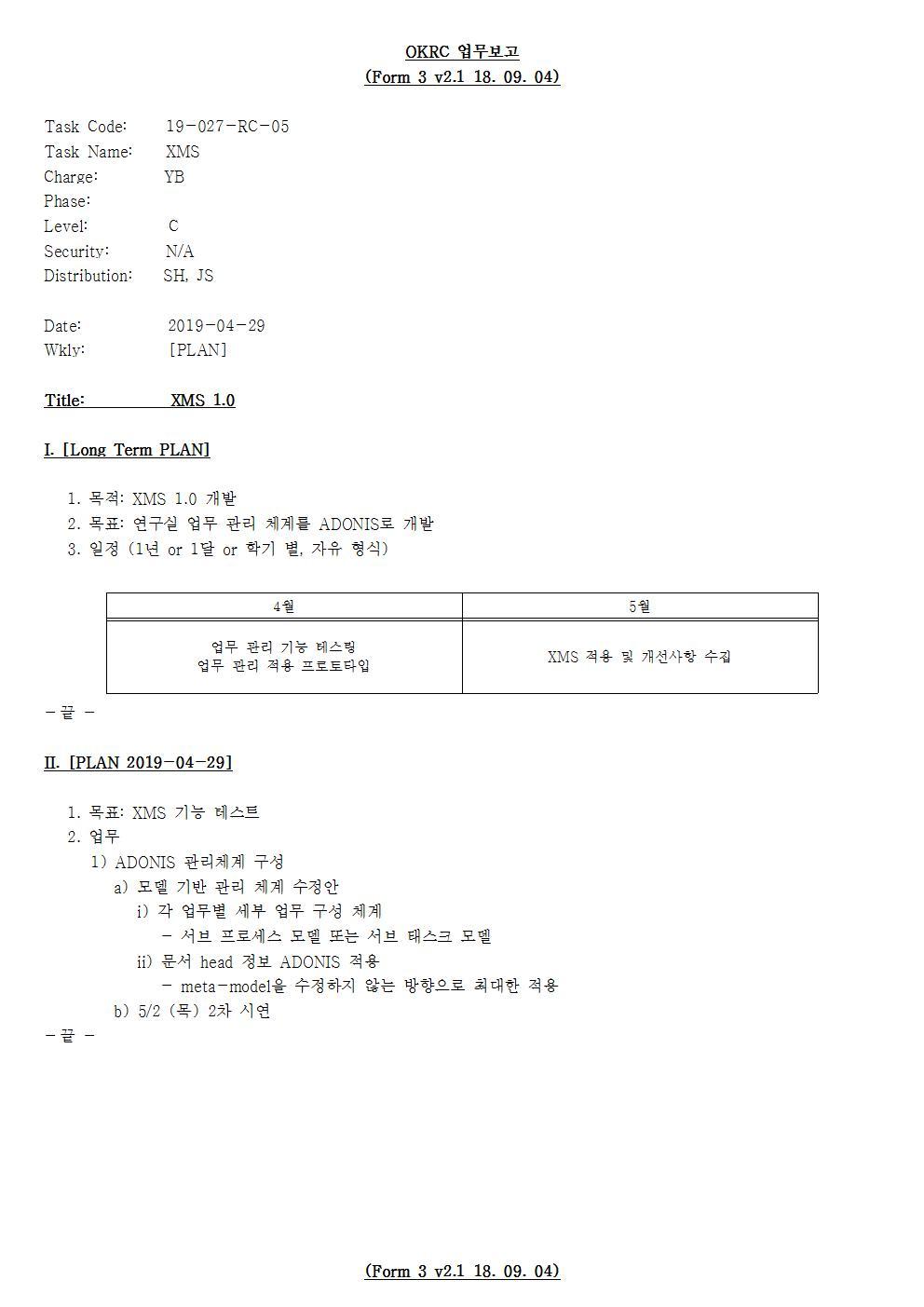 D-[19-027-RC-05]-[XMS]-[2019-04-29][YB]001.jpg