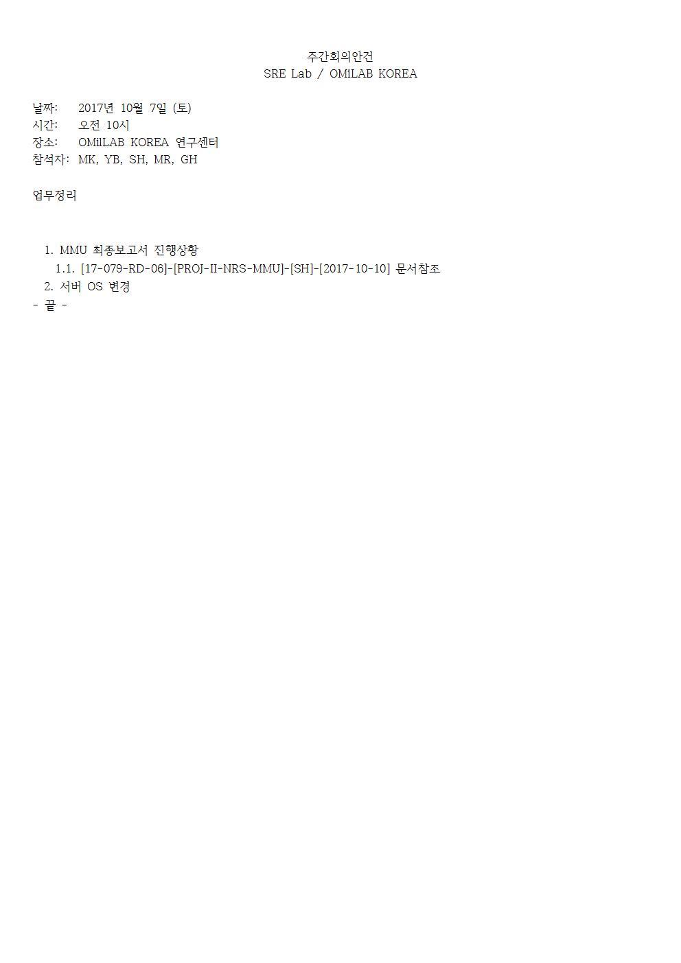 6-토-2017-10-07-PLAN(SH)001.jpg