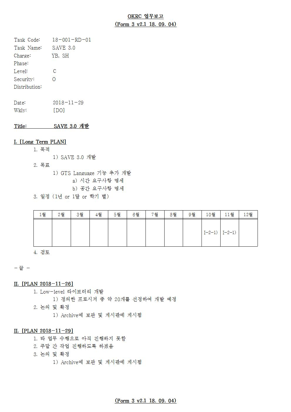 D-[18-001-RD-01]-[SAVE 3.0]-[2018-11-29][SH]001.jpg