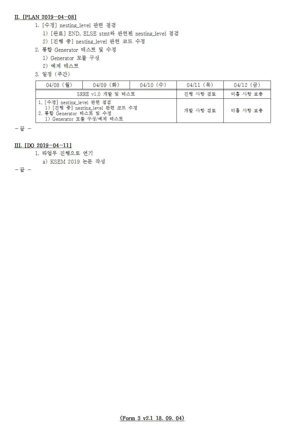 D-[19-003-RD-03]-[Tool-SRRE-1.X]-[2019-04-11][JS]002.jpg
