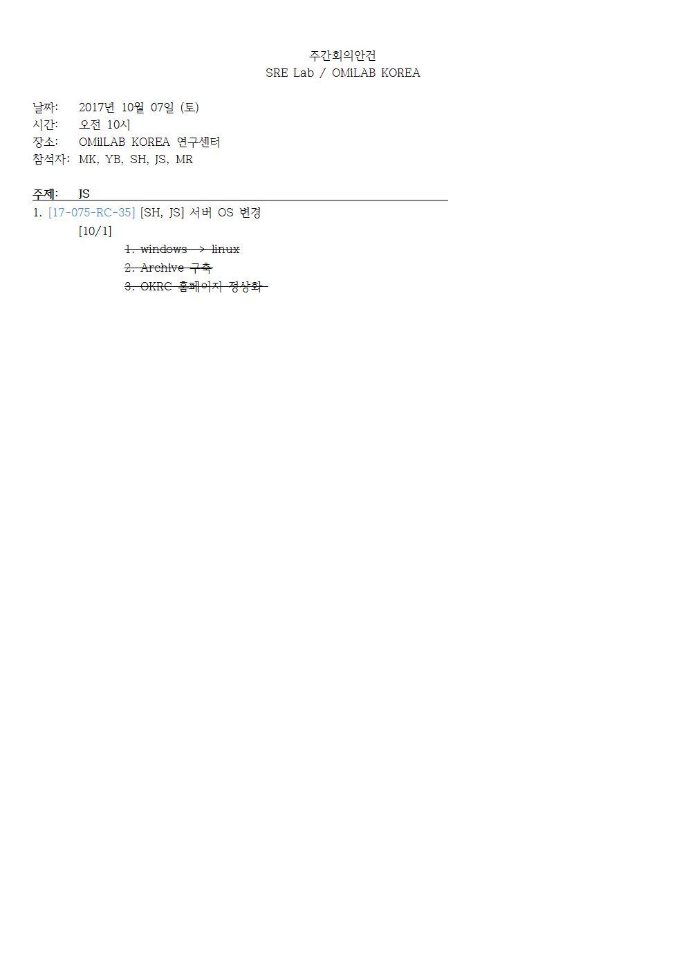 6-토-2017-10-02-CHECK(JS)001.jpg