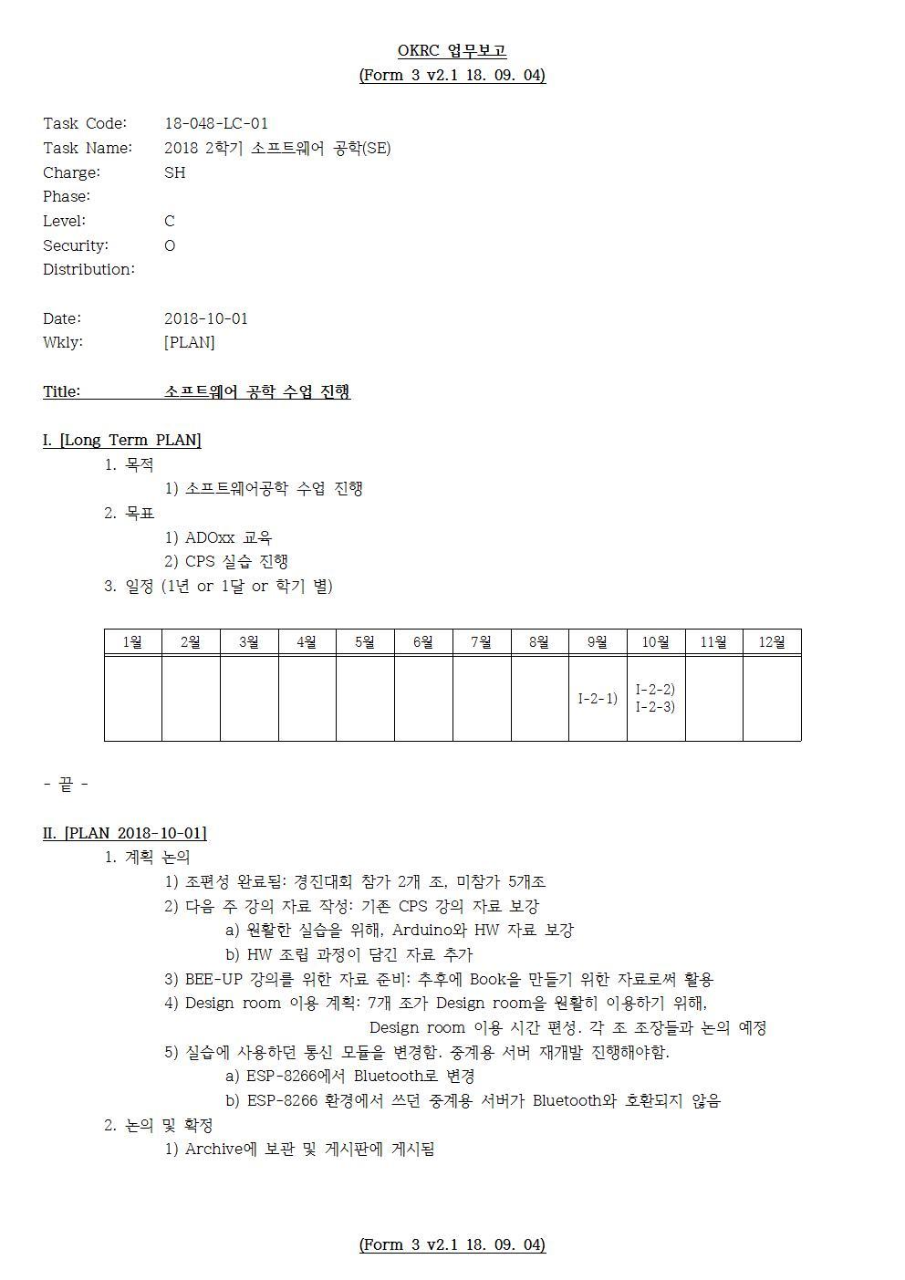 D-[18-048-LC-01]-[SE]-[2018-10-01][SH]001.jpg