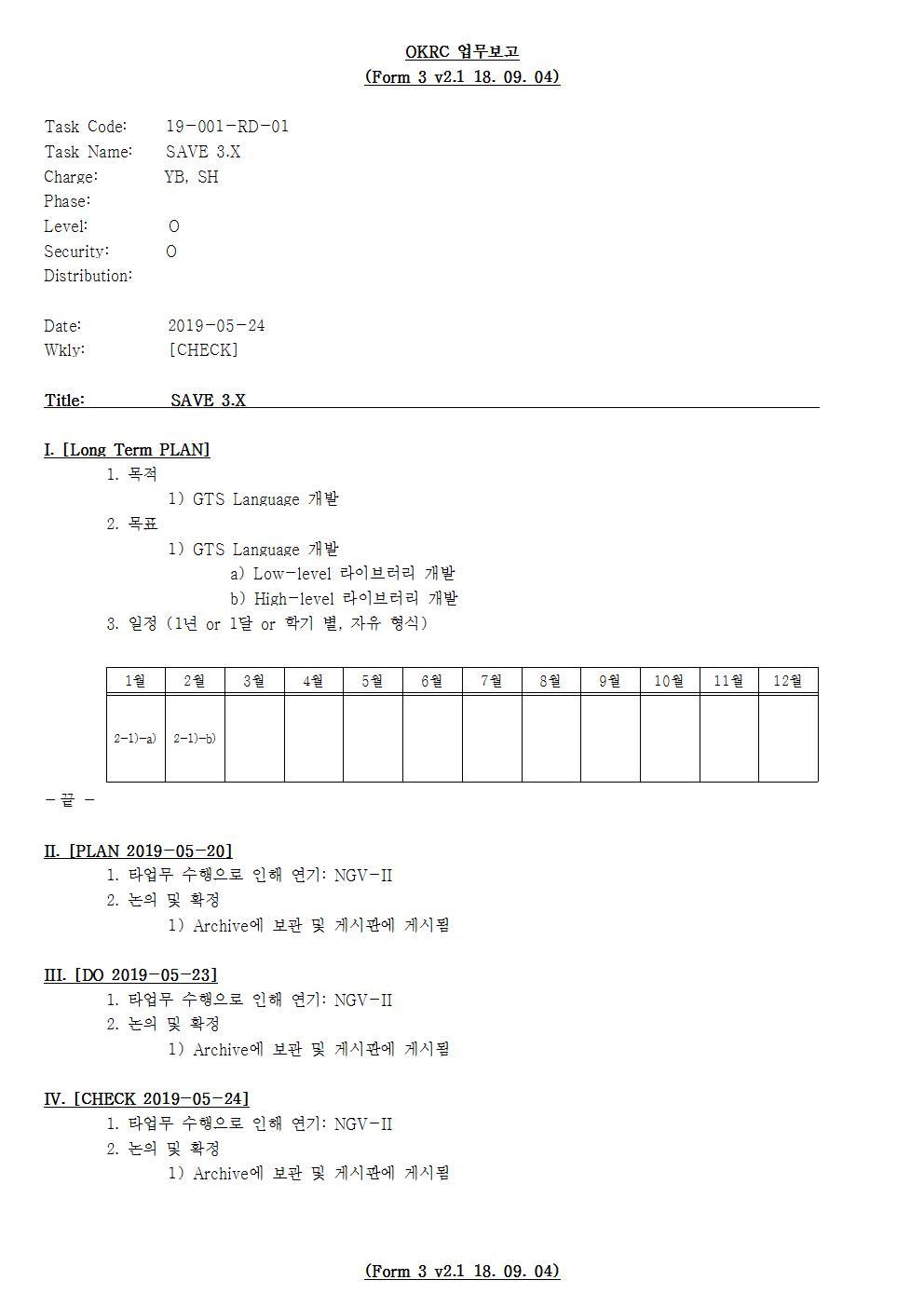D-[19-001-RD-01]-[SAVE 3.X]-[2019-05-24][SH]-[19-5-4]-[P+D+C]001.jpg