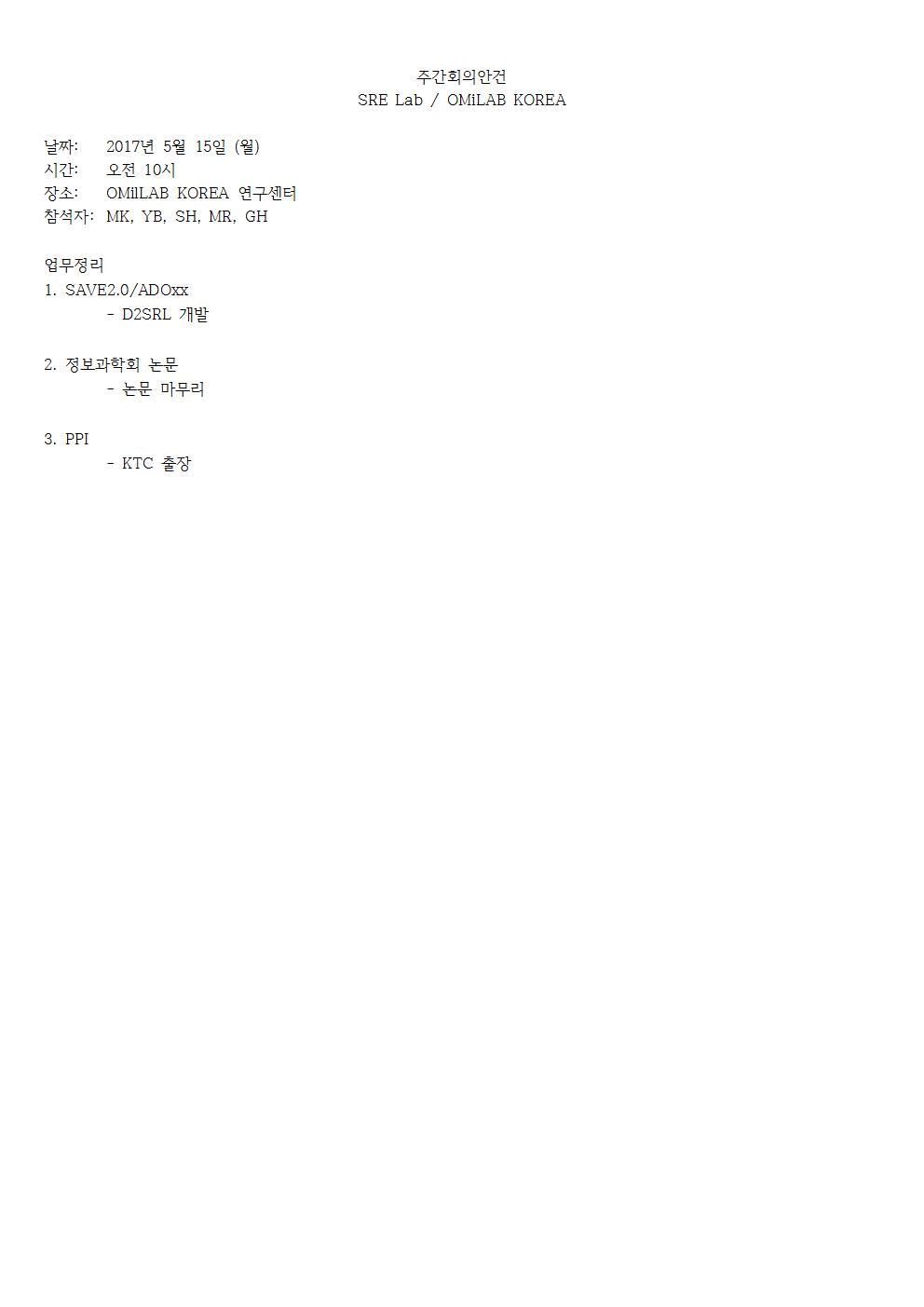 1-월-2017-05-15-PLAN(SH)001.jpg