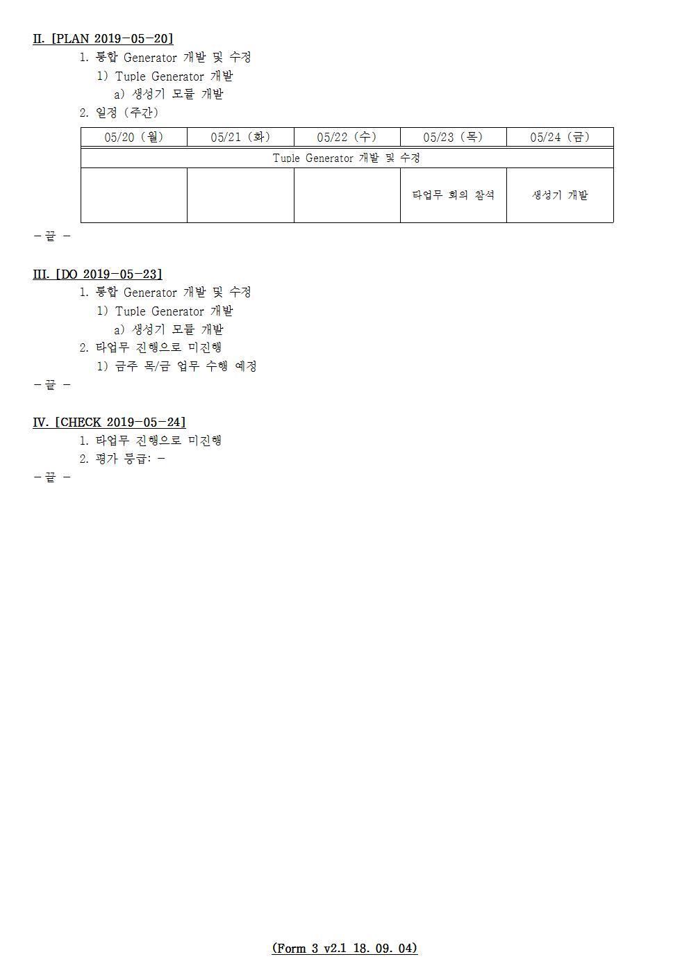 D-[19-003-RD-03]-[Tool-SRRE-1.X]-[2019-05-24][JS]-[19-5-4]-[P+D+C]002.jpg