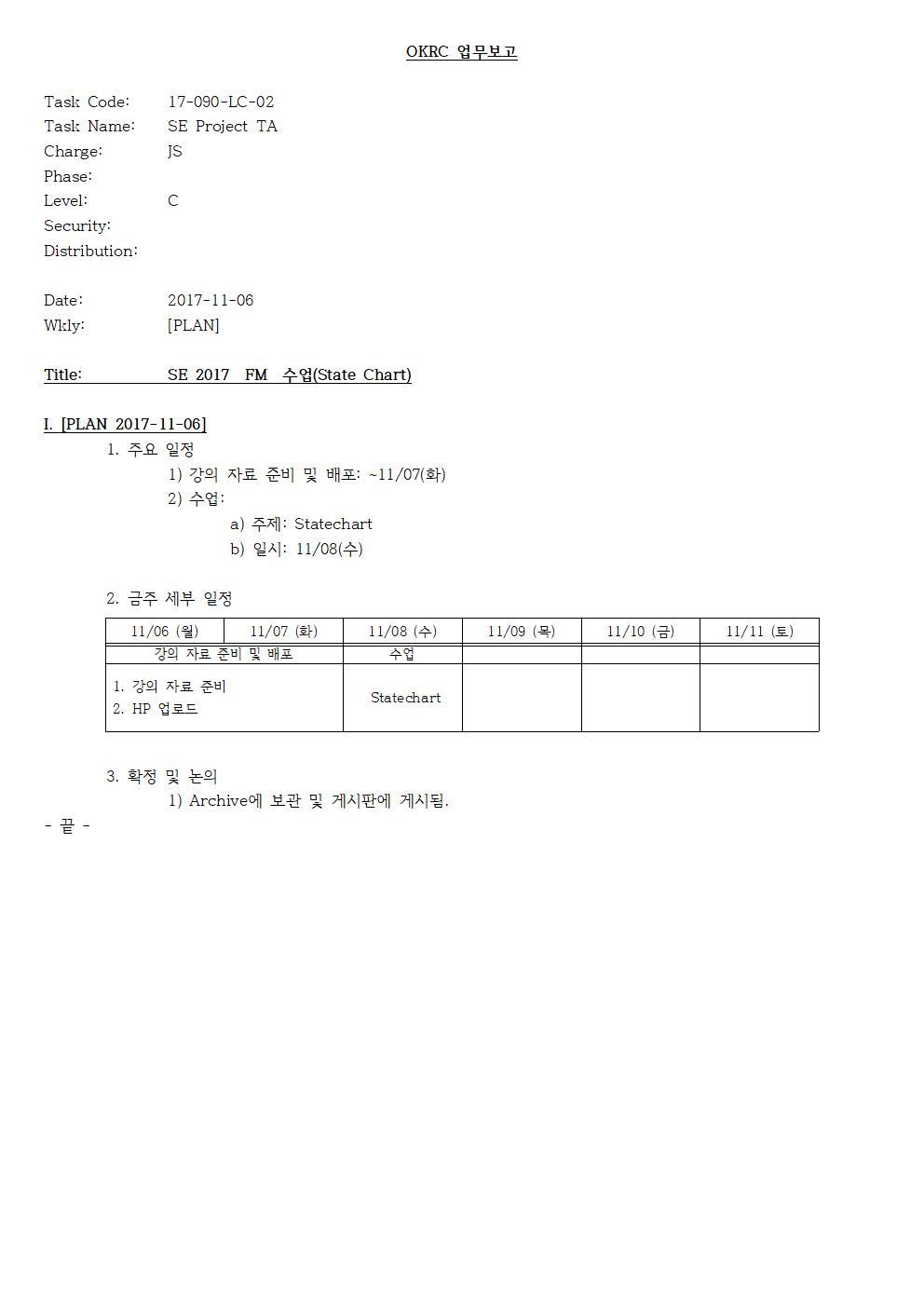 D-[17-090-LC-02]-[SE2017-TA]-[JS]-[2017-11-06]-[PLAN]001.jpg