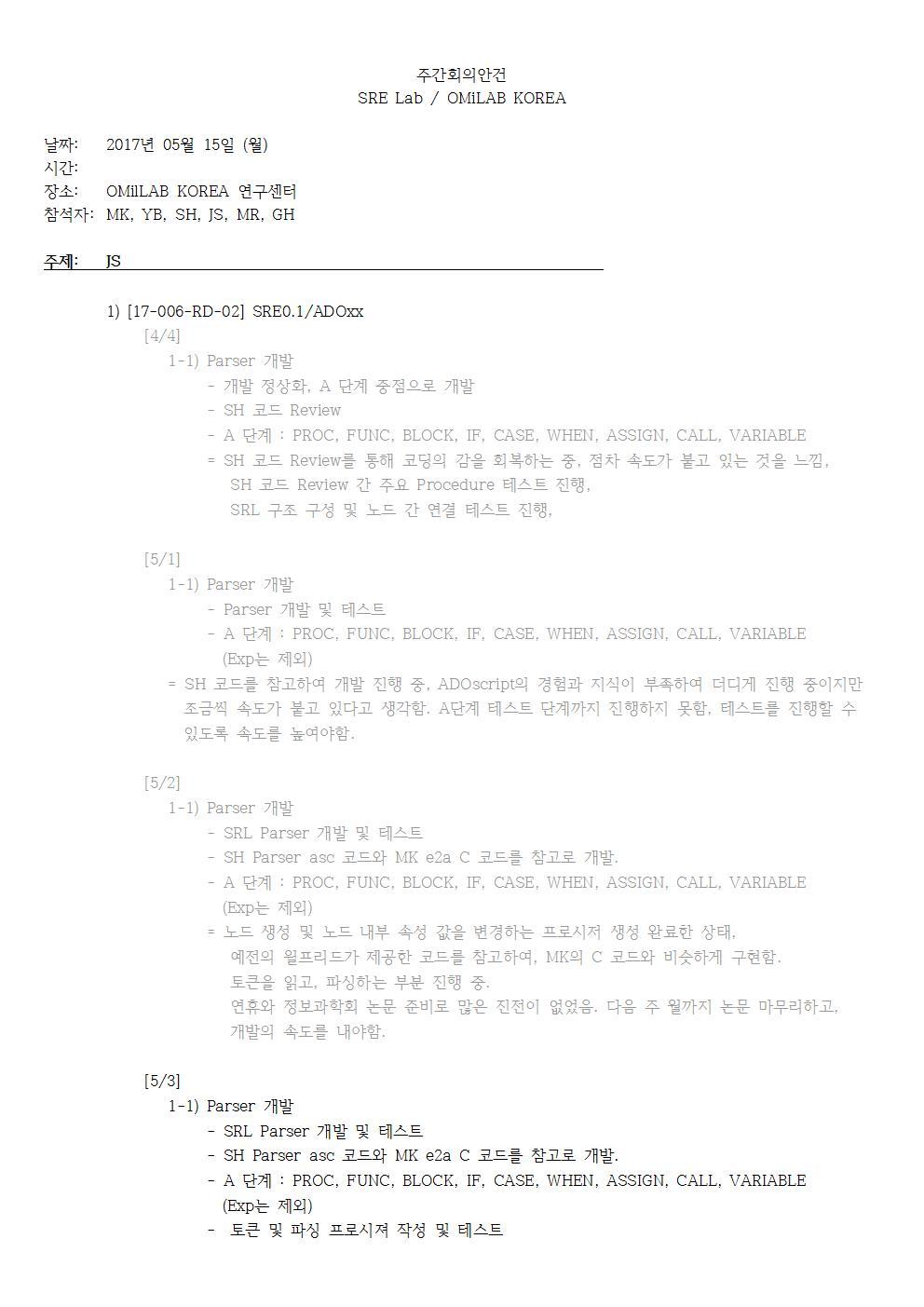 1-월-2017-05-15-PLAN(JS)001.jpg