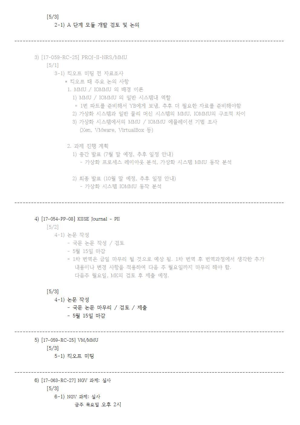 1-월-2017-05-15-PLAN(JS)003.jpg